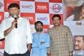 Naveen Yerneni, Ravi Shnkar, Sunil @ Chitralahari Movie Teaser Launch Stills