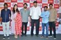 Chitralahari Movie Teaser Launch Stills