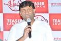 Naveen Yerneni @ Chitralahari Movie Teaser Launch Stills