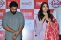 Sai Dharam Tej, Nivetha Pethuraj @ Chitralahari Movie Teaser Launch Stills