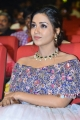 Nivetha Pethuraj @ Chitralahari Movie Pre Release Function Stills