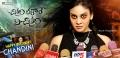 chandini_chitram_bhalare_vichitram_movie_first_look_posters_wallpapers_16df94e