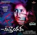 Anjali's Chitrangada Movie Audio Coming Soon Posters