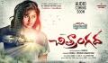 Anjali's Chitrangada Movie Audio Soon Wallpapers