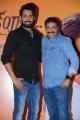 Shiva, Raj Kandukuri @ Choosi Choodangane Movie Press Meet Stills