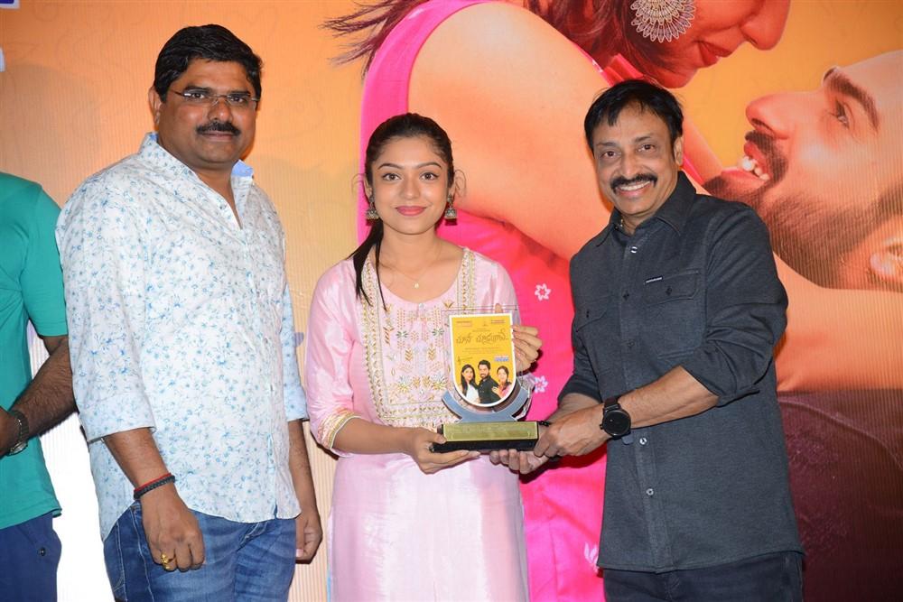Madhura Sreedhar Reddy, Raj Kandukuri @ Choosi Chudangane Movie Platinum Disc Event Stills