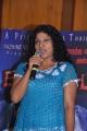 Actress Shabina Vasudev at Chuda Chuda Movie Press Meet Stills