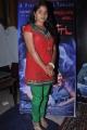 Actress Dhyana at Chuda Chuda Movie Press Meet Stills