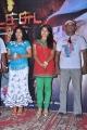 Chuda Chuda Movie Press Meet Stills
