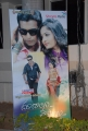 Chudalani Cheppalani Movie Audio Launch Stills