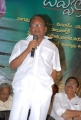Sagar at Chudalani Cheppalani Audio Launch Photos