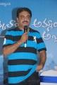 Supreme Raju at Chukkalanti Abbai Chakkanaina Ammai Movie Press Meet Stills