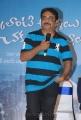 Producer Supreme Raju at Chukkalanti Abbai Chakkanaina Ammai Press Meet Stills
