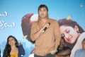 Actor Tarun at Chukkalanti Abbai Chakkanaina Ammai Press Meet Stills
