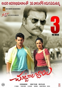 Chuttalabbayi Movie 3rd Week Posters
