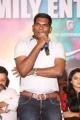 Chuttalabbayi Movie Success Meet Stills