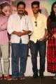 Saikumar, Aadi @ Chuttalabbayi Movie Success Meet Stills