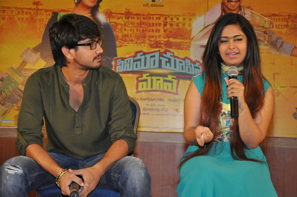 Raj Tarun, Avika Gor @ Cinema Choopistha Mava Team Interview Photos