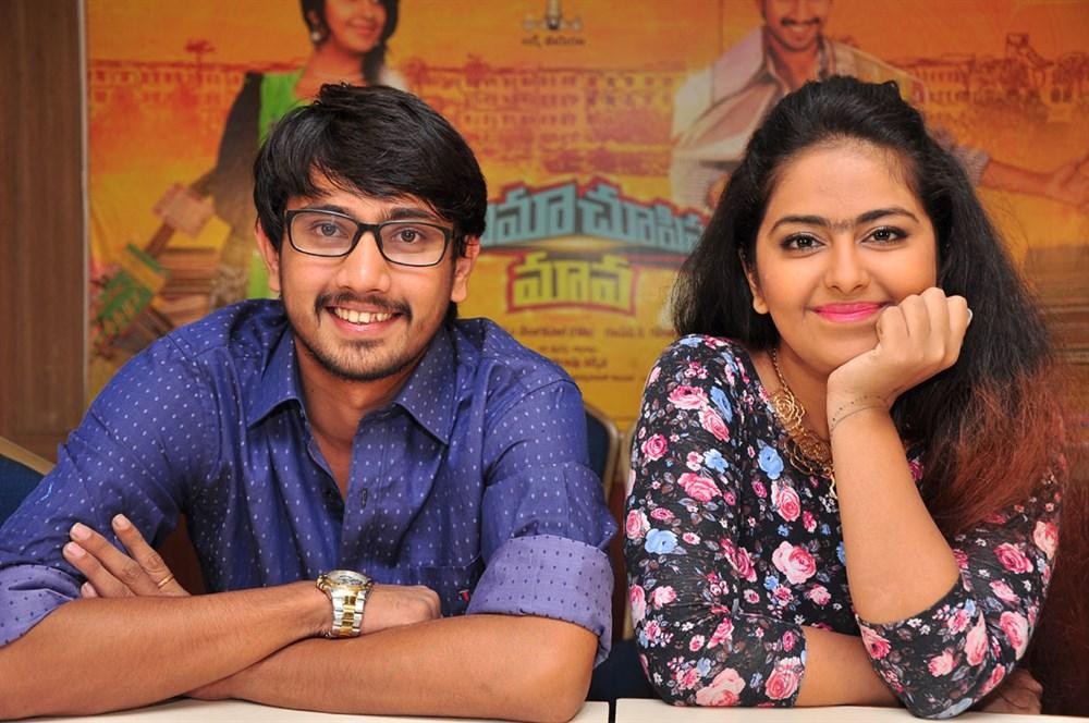 Avika Gor @ Cinema Chupistha Mava Pre-Release Press Meet Stills