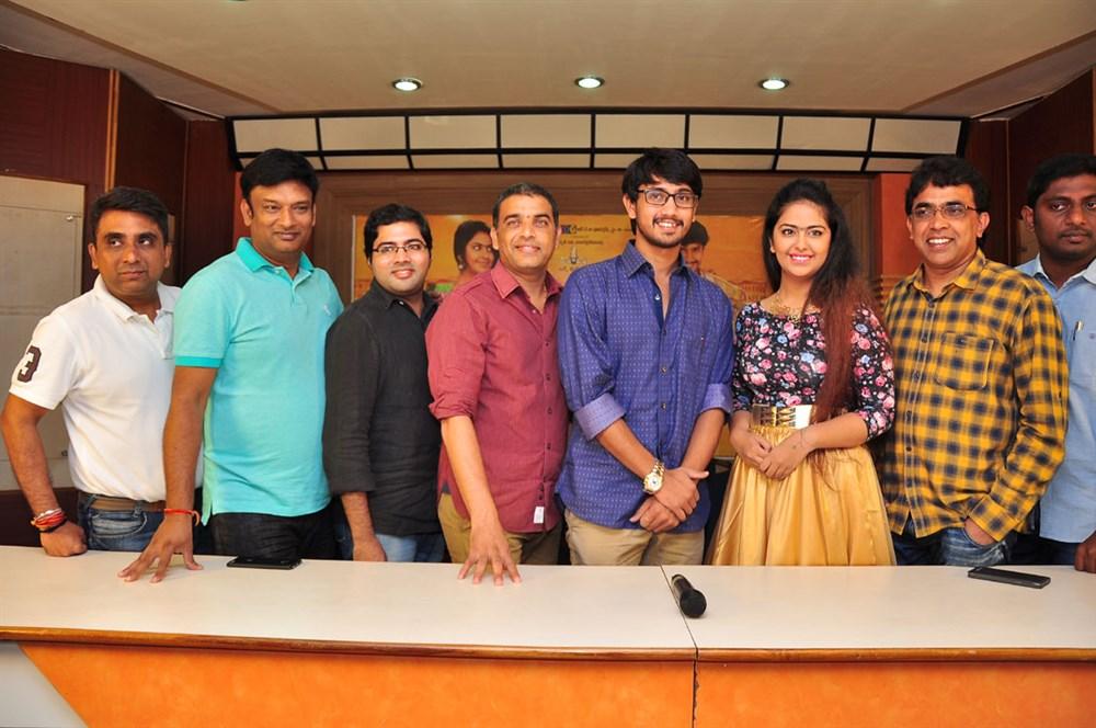 Cinema Chupistha Mava Pre-Release Press Meet Stills