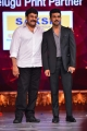 Chiranjeevi, Ram Charan @ CineMAA Awards 2016 Function Stills