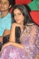Actress Lavanya at Cinemaa Mahila Awards 2013 Photos