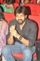 Naveen Chandra at Cinemaa Mahila Awards 2013 Photos