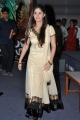 Actress Surabhi @ Citizen Movie Audio Launch Function Photos
