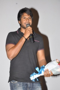 Sandeep @ Citizen Movie Audio Launch Function Photos