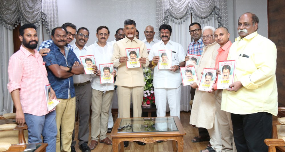 Nara Chandrababu Naidu launched 'India Today' Magazine's Special Edition on Balakrishna