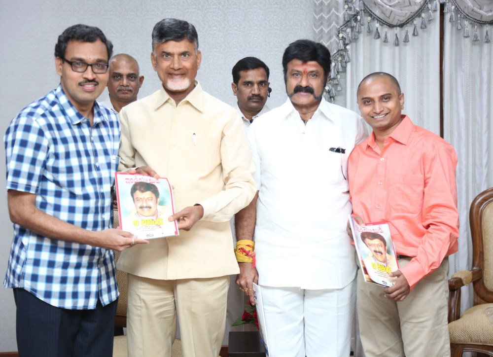 CM Chandrababu Naidu launches India Today Balakrishna Special Edition