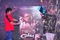 RGV Cobra Movie First Look Poster Launch Stills