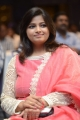 Coffee With My Wife Audio Launch Stills