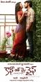 Sindhu Lokanath, Anish Tejeshwar in Coffee With My Wife Movie Posters