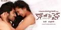 Anish Tejeshwar, Sindhu Lokanath in Coffee With My Wife Movie Wallpapers
