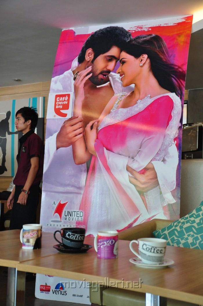 Cafe Coffee Day Lounge Banjara Hills Hyderabad