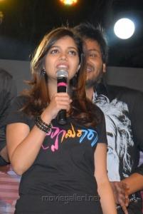 Colors Swati New Photos at Swamy Ra Ra Audio Launch