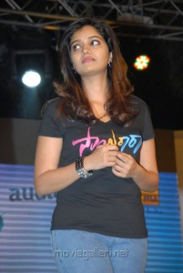 Actress Colours Swathi at Swamy Ra Ra Audio Launch