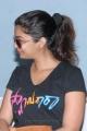 Actress Swathi Latest Stills at Swamy Ra Ra Success Meet