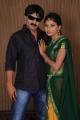Sri Kiran, Rithika in Colourful Life Movie Stills