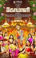 Actor Jayam Ravi Comali Movie Posters