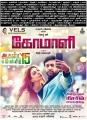 Kajal, Jayam Ravi in Comali Movie Release Posters
