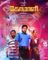 Yogi Babu, Jayam Ravi, Kajal Agarwal in Comali Movie Release Posters