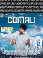 Jayam Ravi in Comali Movie Release Posters