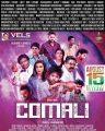 Jayam Ravi in Comali Movie Release Posters