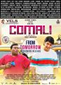 Yogi Babu, Jayam Ravi in Comali Movie Release Posters