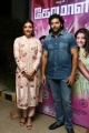 Kajal, Jayam Ravi @ Comali Press Meet Stills