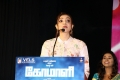 Actress Kajal Agarwal @ Comali Press Meet Stills