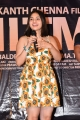 Ramya Pasupuleti @ Commitment Movie Teaser Launch Stills