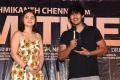 Ramya Pasupuleti, Srinath Maganti @ Commitment Movie Teaser Launch Stills